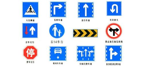 万博万博体育官网智能:万博manbetx官方登陆标志标牌制造对标志底板有哪些要求呢?