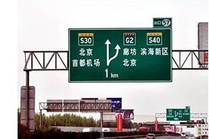 万博万博体育官网智能:高速公路上的常见万博官网登录解读