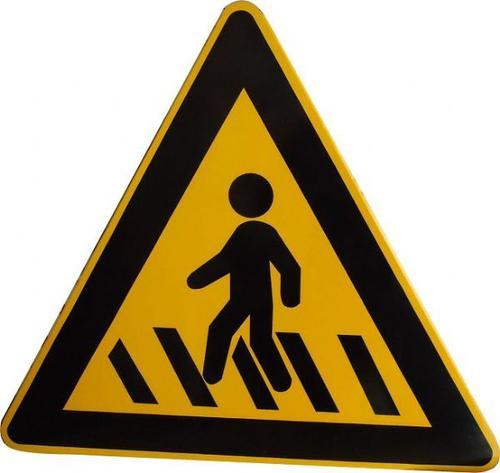 公路万博manbetx官方登陆标志有哪些种类?