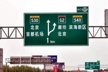 万博manbetx官方登陆万博官网登录